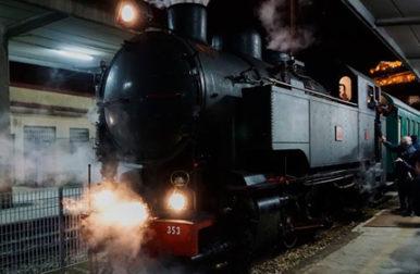 Brutia Express