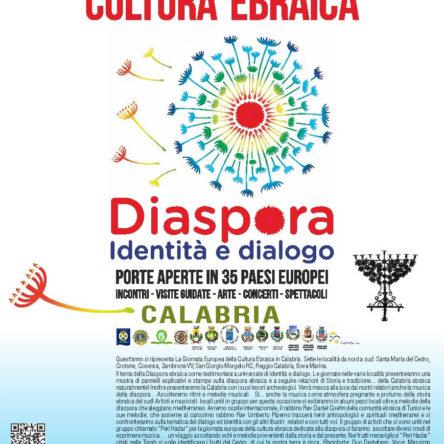 Dal 10 al 13 settembre la Giornata Europea della Cultura Ebraica in Calabria