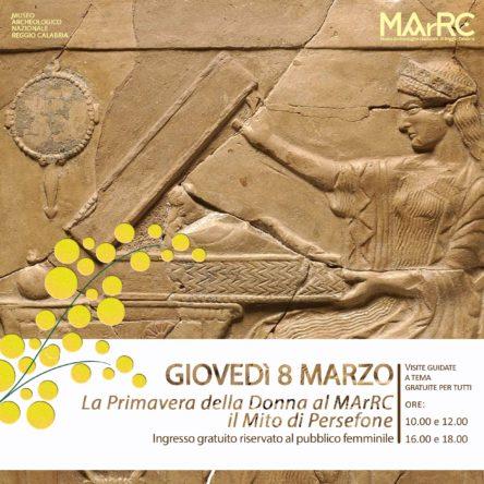 """8 marzo, è la """"Primavera della Donna"""" al MArRC con ingresso gratuito! In programma, visite guidate a tema sul mito di Persefone"""