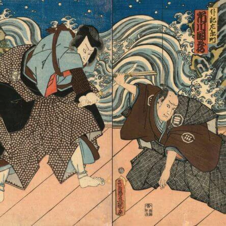 Maestri d'Oriente: HOKUSAI, HIROSHIGE, KUNIYOSHI, KUNISADA E…