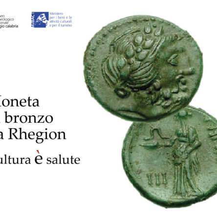 Il MArRC in rete con i Musei della Magna Grecia per la salute