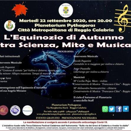 (Ita) L'Equinozio di Autunno tra Scienza, Mito e Musica
