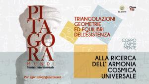 pitagora mundi - mostra dedicata a Pitagora